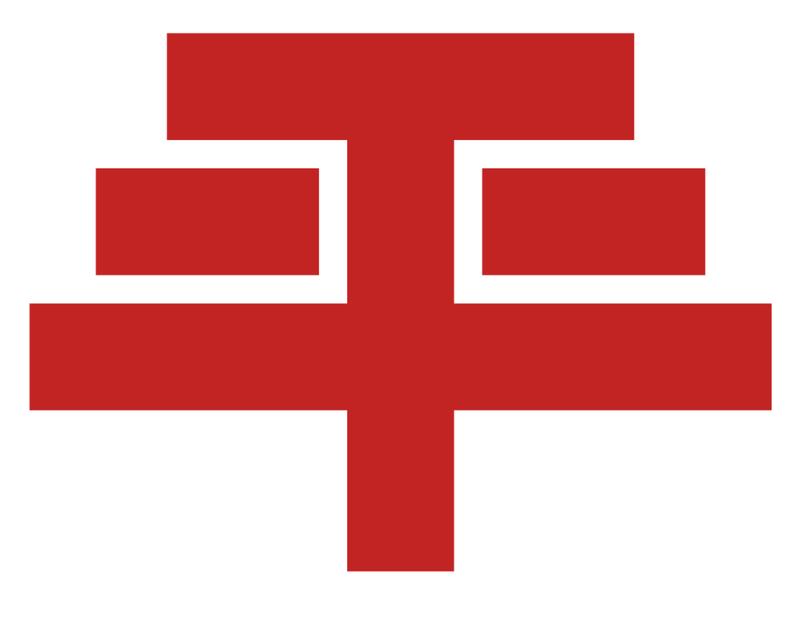 Image iirr logo2